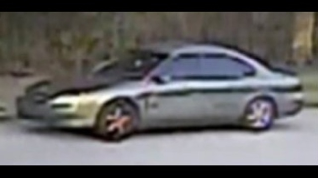 Car sought in corrections officer shooting