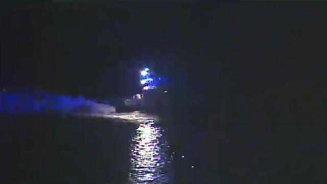 Coast Guard search