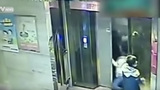 Man karate kicks elevator, falls down shaft