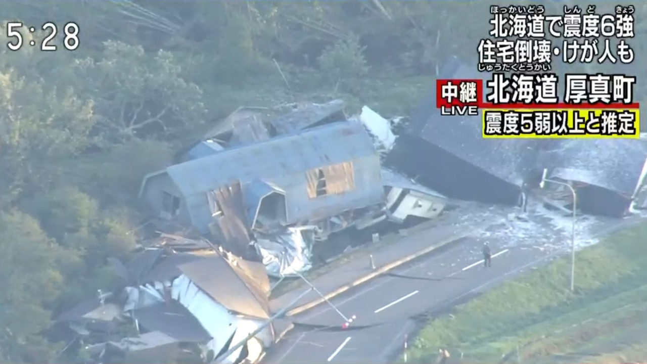 japan earthquake - photo #4